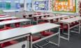 Classrooms Ark Academy