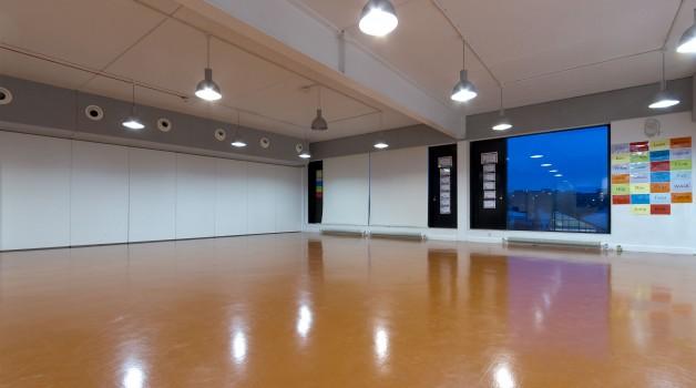 Commons Hall Ark Globe Academy